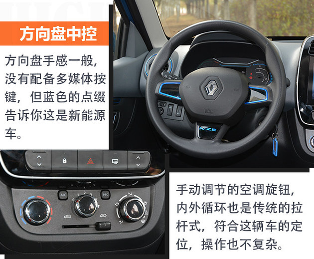 试雷诺e诺 6万多买辆合资纯电SUV可以的