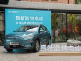 北京现代昂希诺纯电动 诠释设计新主张