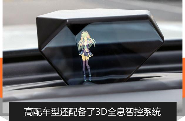 奔腾T99正式上市 4款车/售价XX-XX万元