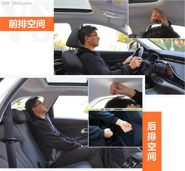 长安欧尚x7试驾体验图片