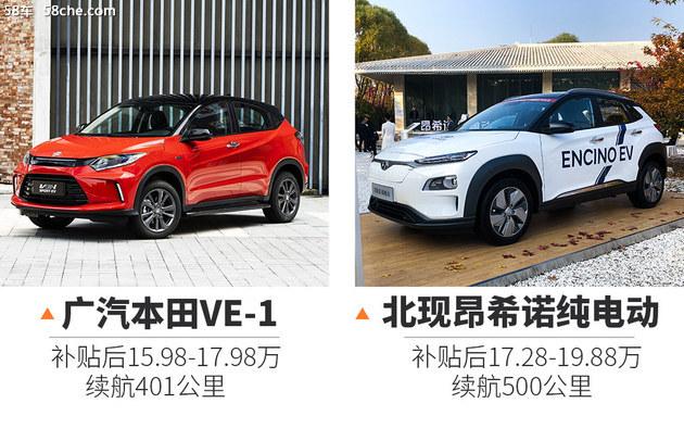 北京现代纯电昂希诺上市 售17.28万元起