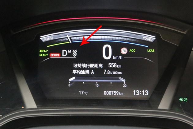 把玩年轻彰显时尚 广汽本田全新皓影试驾