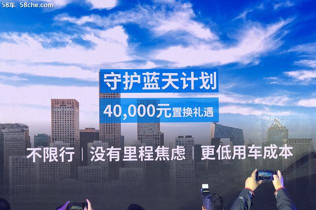 北京现代昂希诺纯电动上市 售17.28万起