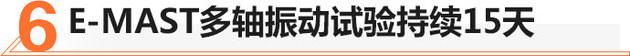 """一汽-大众纯电家族 """"三电""""安全绝不妥协"""