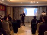 路大科技召开首届合伙人扩大研讨会!