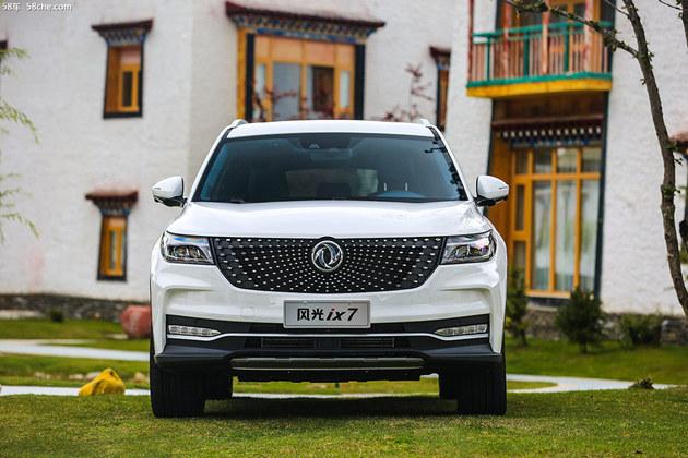 广州车展上市新车 从几万到几百万都有