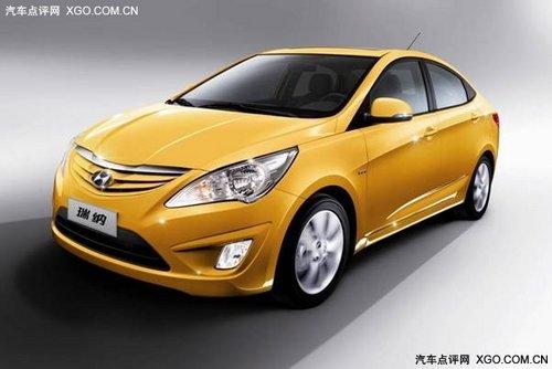 北京现代成立八周年 9月销量突破7万辆