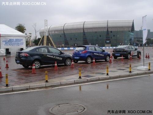 长安马自达 第二届汽车运动会春城绽放