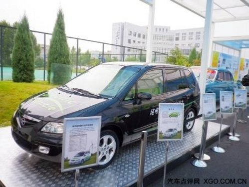 全国科普日讲低碳 普力马EV参展成典型