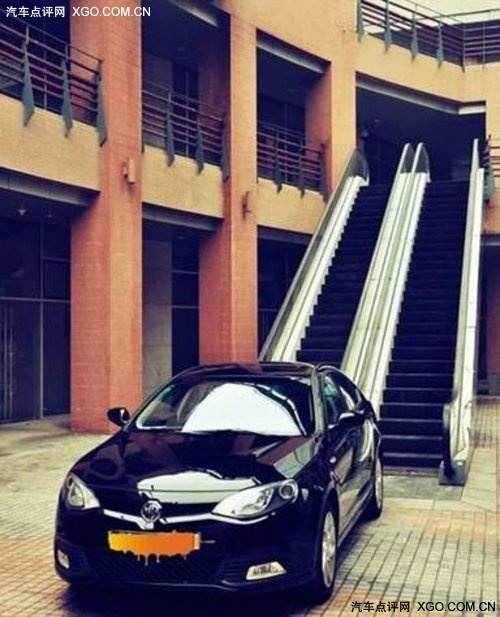 上海汽车MG 快乐涂鸦-我的生活我的MG6