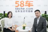 2019广州车展 专访东风日产 朱晓竹