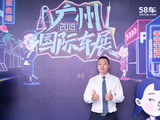 2019广州车展专访长安汽车营销总监陈春