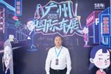 2019广州车展专访欧尚总经理杨光华