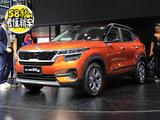 全新一代傲跑广州车展上市 售价10.88万起