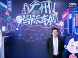 2019广州车展专访广汽讴歌副科长松本刚