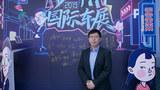 2019广州车展专访合众汽车副院长邓晓光