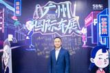 2019广州车展 专访吉利汽车总经理宋军