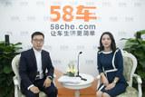 2019广州车展 专访金康赛力斯汽车 朱梅