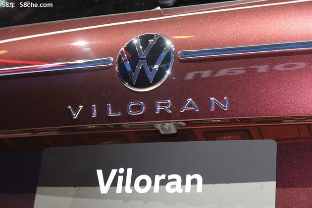 58秒看懂上汽大众Viloran 定位商务MPV