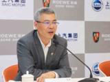 上汽荣威专访:2019年给自己打多少分?