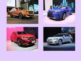 广州车展SUV车型汇总 进口/合资车型篇