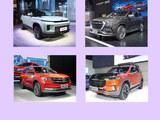 广州车展SUV车型汇总 一网打尽自主品牌篇