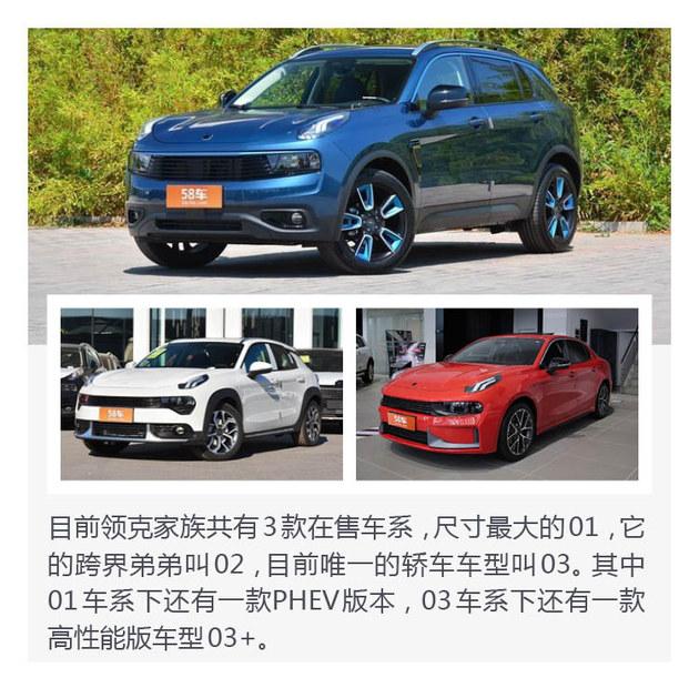 领克05设计鉴赏 到底是SUV还是轿跑车?