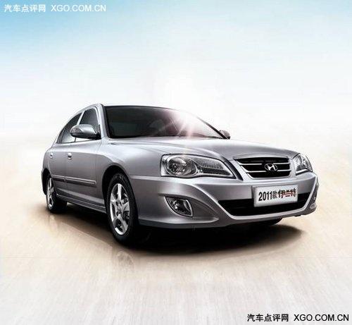 北京现代 2011款伊兰特10月18日销售