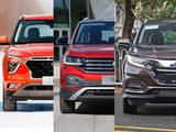 小型SUV那款值? 新一代ix25/缤智/探影