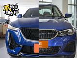 豪华运动轿车PK 凯迪拉克CT5 VS 宝马3系