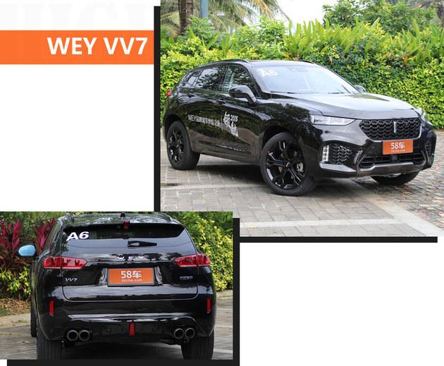 自主品牌的豪华SUV WEY VV7值不值