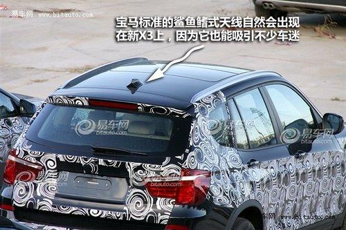 万众瞩目 BMW宝马新X3路试谍照解析篇