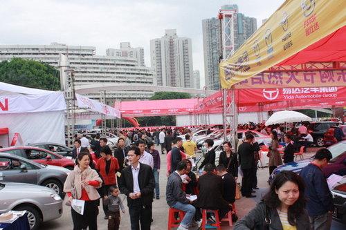 优惠多多 2010深圳体育馆车展16日开展