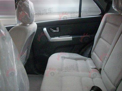 或售价9万元起 华晨金杯新SUV首次曝光