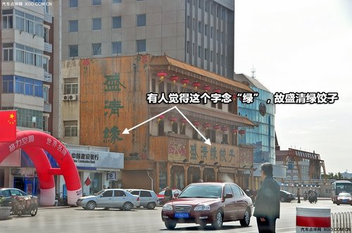 吃肉串/听相声 天津国庆游记第一集