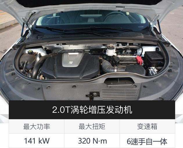 中型SUV才15万 比亚迪唐燃油版值不值?