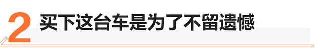 奔驰G 63春节特辑/自由有度 回家不误