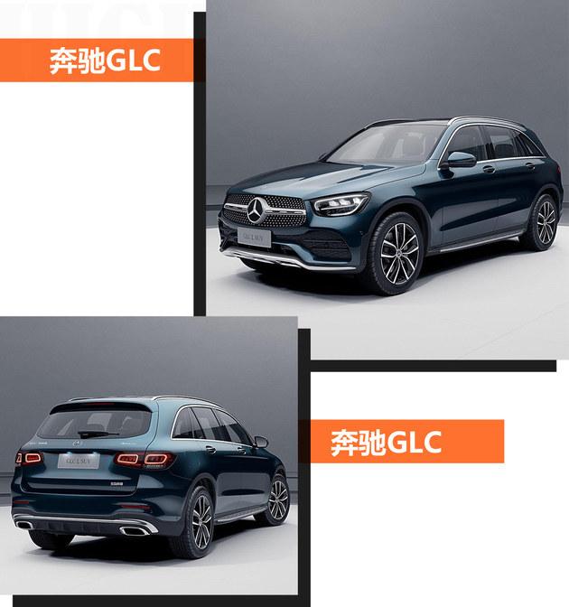 全新改款/轴距加长 买台奔驰GLC-L值不值