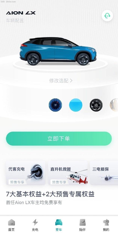 唐EV/ES6/Aion LX 中型纯电SUV如何选?