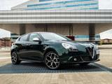 阿尔法·罗密欧Giulietta将停产 主推SUV