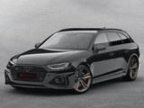 奥迪RS4 Avant特别版将发售 限量25台