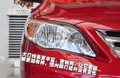 顶配高达20万 一汽丰田新款卡罗拉实拍