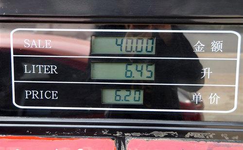 油耗还是太高 福克斯召回事件后续报道