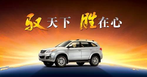江铃驭胜成功下线 发力中高端SUV市场