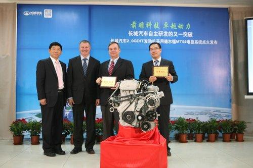 自主研发新突破 长城GW4C20汽油机揭幕