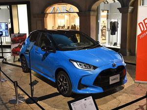 丰田全新小型SUV推迟亮相 2021年发售