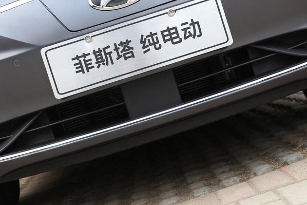 """""""黑马""""将诞生 北京现代菲斯塔纯电动试驾"""