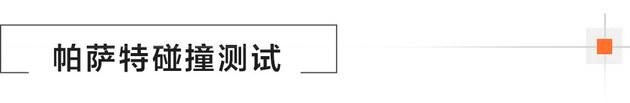 """倒计时315 奔驰/大众获奖登上""""领奖台"""""""