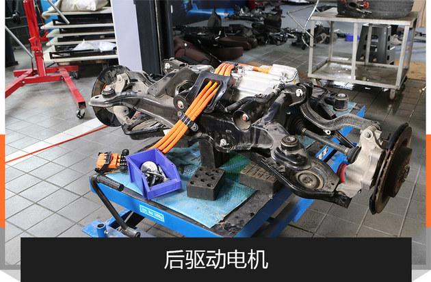采用混动专属Pi4平台  WEY VV7 PHEV拆解