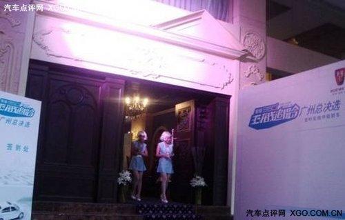 荣威350华南追缉令收官战 选手各显神通